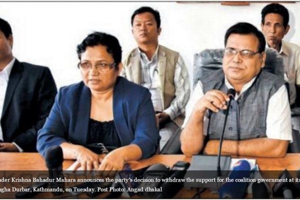 Krishna Bahadur Mahara, l'un des leaders du Parti communiste unifié du Népal (CPN) annonce la décision de son parti de retirer son soutien au gouvernement de coalition CPN-UML. Copie d'écran du Kathmandu Post, le 13 juillet 2016.
