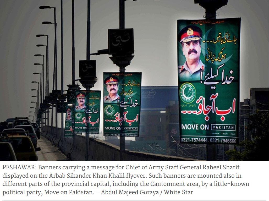"""Des bannières portant un message pour le général Raheel Sharif déployées par le micro-parti """"Move on Pakistan"""" sur le viaduc de Arbab Sikander Khan Khalil. Copie d'écran de Dawn, le 12 juillet 2016."""
