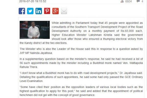 Des soupçons de corruption dans la région de Kandy sèment le doute quant au résultat des dernières élections présidentielles et législatives. Copie d'écran du Daily Mirror, le 21 juillet 2016.