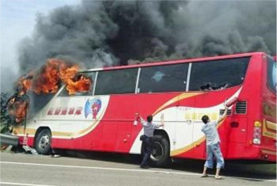 26 personnes dont 24 touristes chinois ont trouvé la mort à Taïwan hier mardi 19 juillet, suite à l'incendie du car qui les transportait à l'aéroport. Copie d'écran du Taipei Times, le 20 juillet 2016.