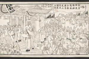 """""""Le peuple formosan fournit de l'argent au Président Tang pour l'aider à subvenir aux coûts de la lutte antijaponaise."""""""
