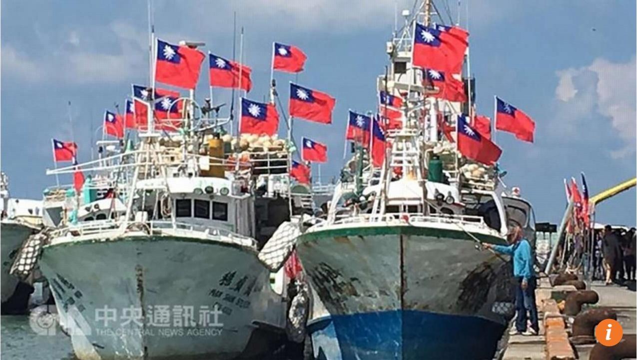 Huit députés taïwanais se sont rendus ce mercredi 20 juillet sur l'île de Taiping en mer de Chine du Sud dans une volonté d'affirmer la souveraineté de Taipei. Douze pêcheurs se sont également rendus sur place afin de revendiquer leurs droits de pêche dans la zone. Copie d'écran du South China Morning Post, le 20 juillet 2016.