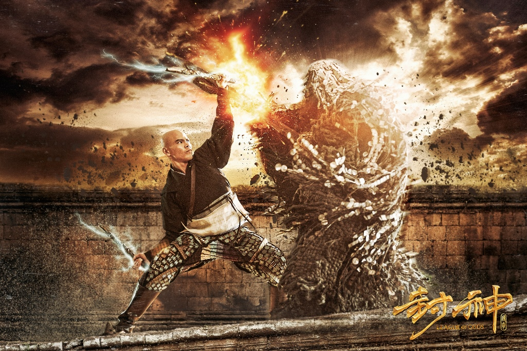 """Extrait de """"League of Gods"""" de Koan Hui : ici le personnage de Sky Lord incarné par l'acteur hongkongais Jackie Heung."""