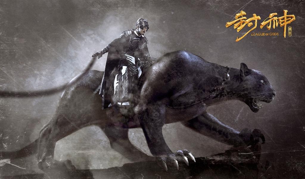 """Extrait de """"League of Gods"""" de Koan Hui : ici, Shen Gong Bao ou le General Leopard incarné par l'acteur hongkongais Louis Koo."""