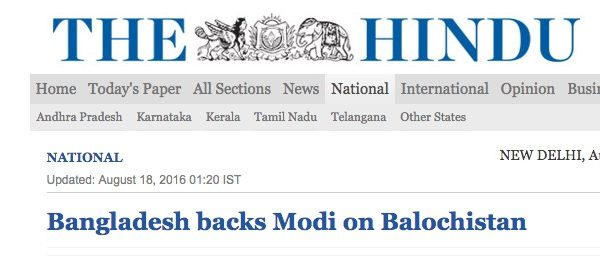 Le Bangladesh soutient la position de l'Inde sur le Baloutchistan. Copie d'écran du Hindu, le 18 août 2016.