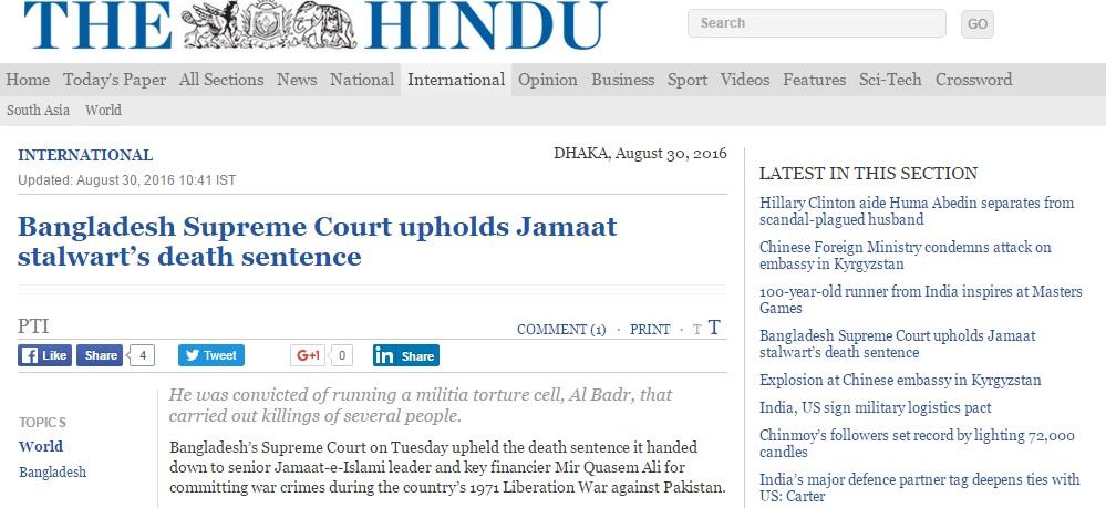 Copie d'écran de The Hindu, le 30 août 2016.