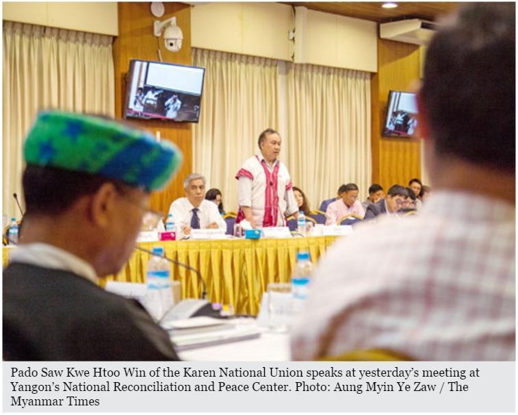 Copie d'écran du Myanmar Times, le 23 août 2016.