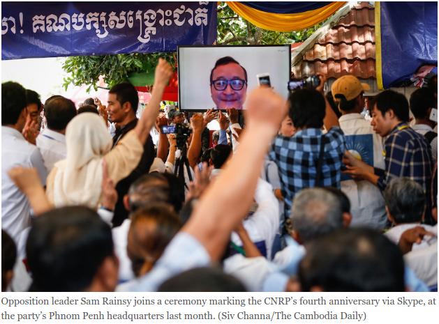 Les analystes cambodgiens accusent le leader de l'opposition Sam Rainsy de ne pas assez se concentrer sur le développement de son programme politique. Copie d'écran du Cambodia Daily, le 3 août 2016.