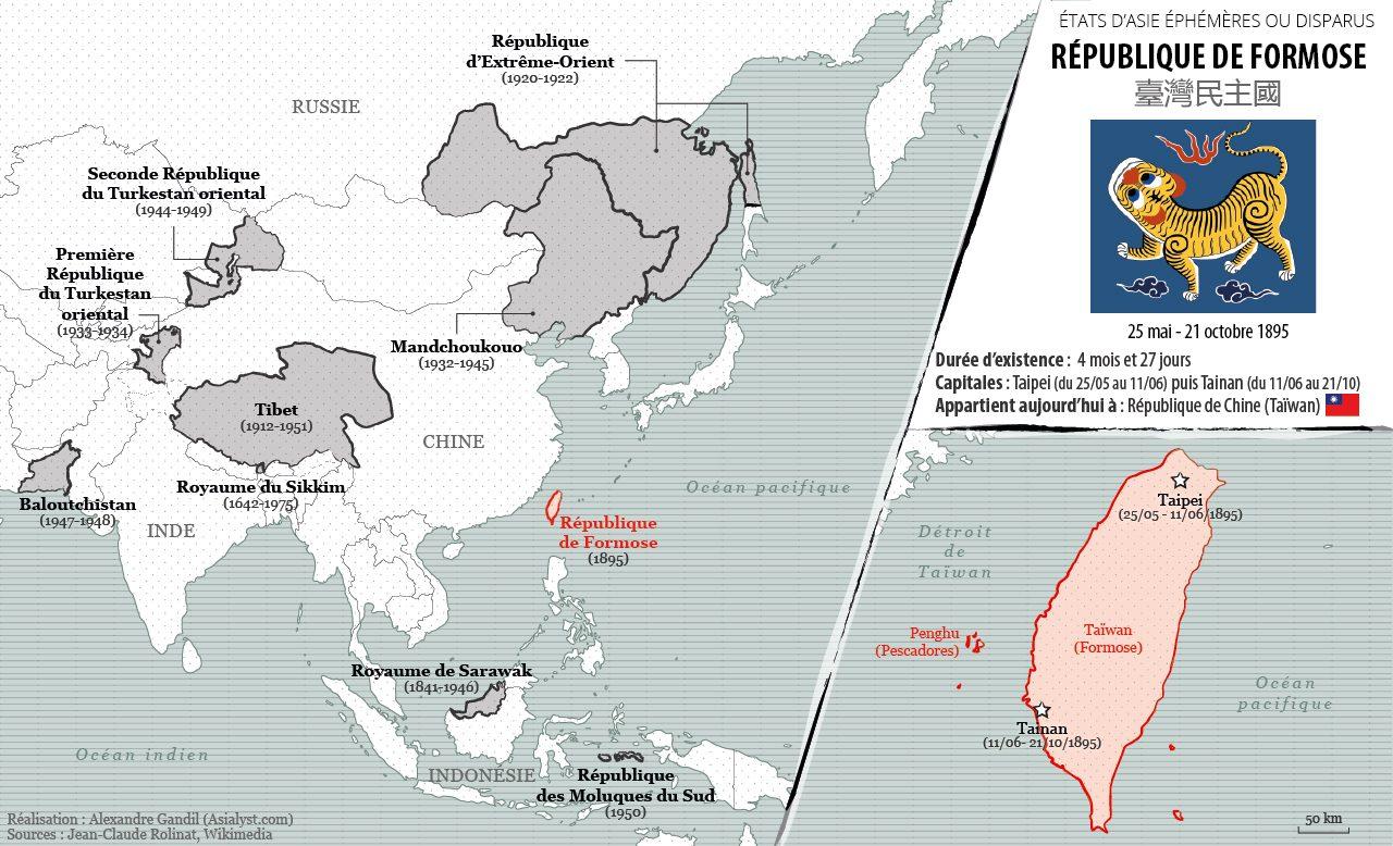 Panorama des États éphémères ou disparus d'Asie retenus par Asialyst et carte de la République de Formose (1895).