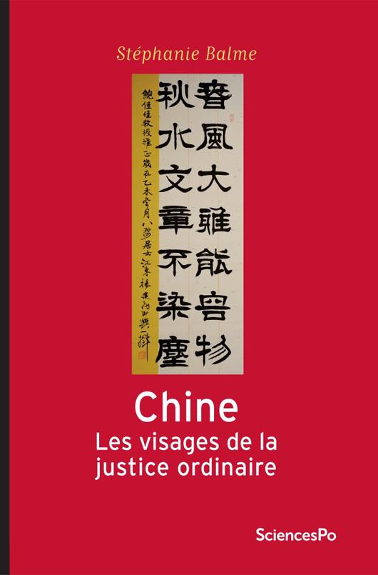 """Couverture du livre """"Chine, les visages de la justice ordinaire"""", de Stéphanie Balme, publié aux Presses de SciencesPo en 2016."""