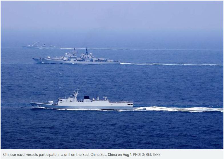 Pékin annonce de nouvelles mesures et des sanctions plus sévères contre les pêcheurs illégaux dans ses eaux territoriales en mer de Chine. Copie d'écran du Straits Times, le 3 août 2016.
