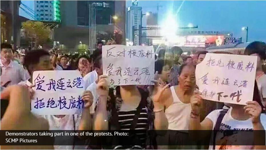 Après trois jours de manifestations à Lianyugang en Chine, contre la construction d'une usine de retraitement des déchets nucléaires en coopération avec Areva, le gouvernement a cédé et suspendu le projet. Copie d'écran du South China Morning Post, le 10 août 2016.