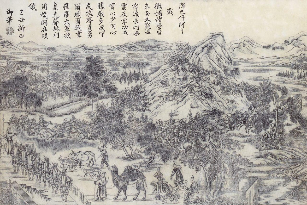 """""""Bataille de la rivière Honbasi - Campagne de 1828"""", gravure du XIXe siècle."""
