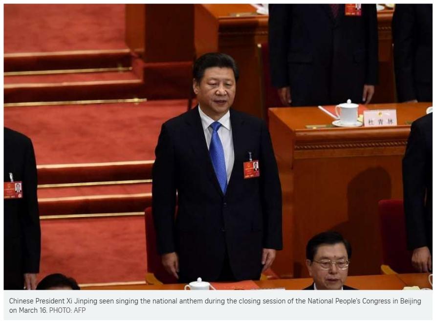 Le président chinois Xi Jinping conservera-t-il son poste de Secrétaire général du Parti communiste passé 2022 ? Copie d'écran du Straits Times, le 9 août 2016.