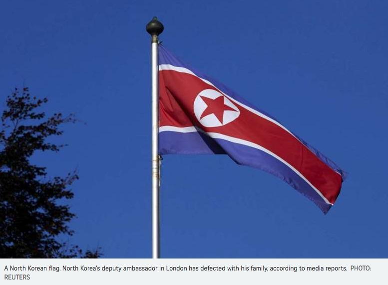 L'ambassadeur adjoint de la Corée du Nord à Londres a fait défection vers un pays tiers. Copie d'écran du Straits Times, le 17 août 2016.