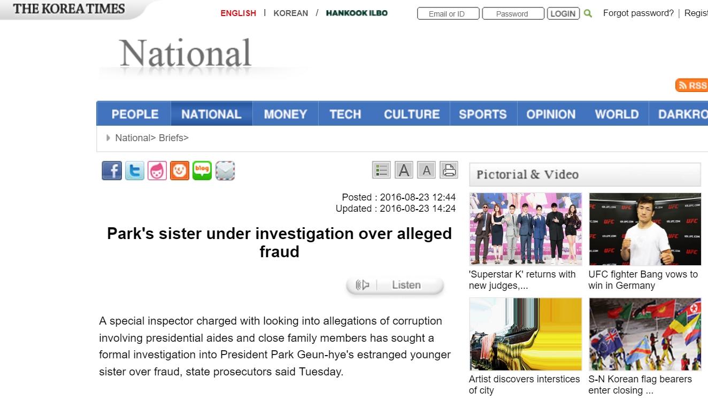 Copie d'écran du Korea Times, le 23 août 2016.