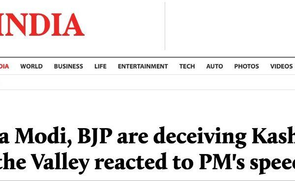 Le Premier ministre a enfin réagi aux manifestations qui secouent l'Etat du Jammu-et-Cachemire, mais ses propos déçoivent les habitants de la région. Copie d'écran du First Post, le 10 août 2016.