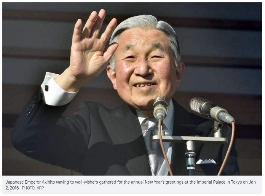 L'Empereur japonais Akihito a dévoilé à demi-mots son désir d'abdiquer dans une allocation télévisée. Copie d'écran du Straits Times, le 8 août 2016.