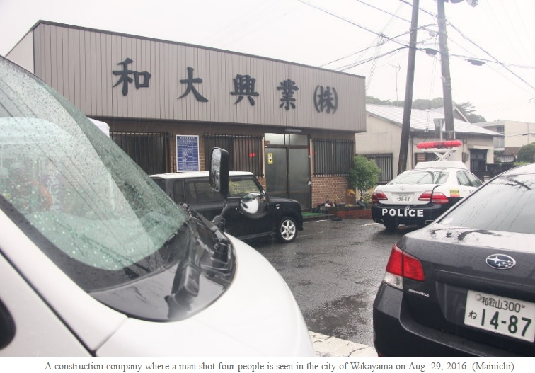 Copie d'écran du Japan Times, le 29 août 2016.