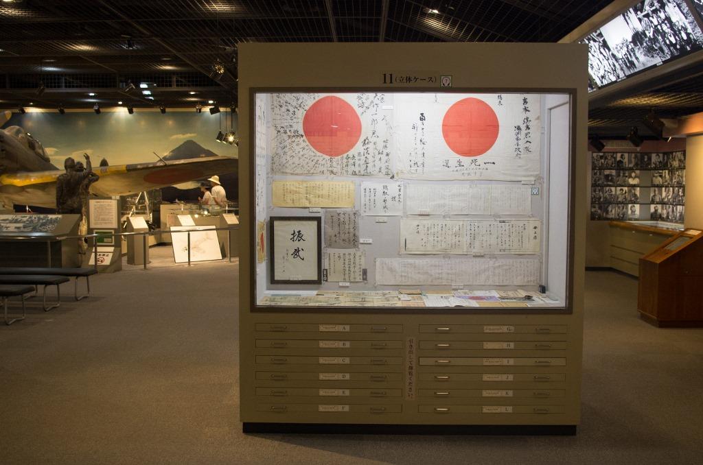 Salle principale du Musée pour la paix de Chiran, au Japon. Y figurent notamment les photographies des 1036 pilotes tokkô de l'armée de terre ayant perdu la vie dans la bataille d'Okinawa, ainsi que leurs lettres et testaments.