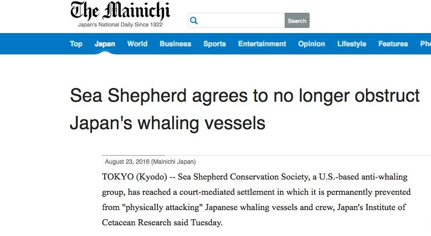 Copie d'écran du Mainichi Shimbun, le 23 août 2016.