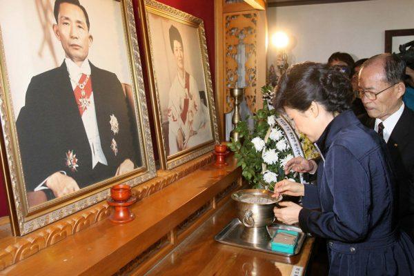 Photo de la présidente sud-coréenne Park Geun-hye