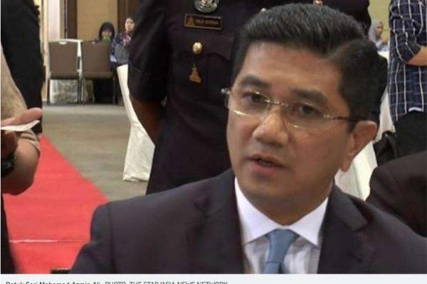 L'opposition veut déclassifier le rapport du Contrôleur général du 1MDB et met en cause Najib Razak. Copie d'écran du Straits Times, le 16 août 2016.