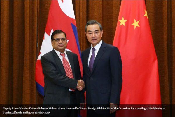 Le ministre chinois des Affaires étrangères a annoncé que le changement politique du Népal survenu le 3 août dernier n'aura aucune influence sur les relations sino-népalaises. Copie d'écran du Kathmandu Post, le 17 août 2016.