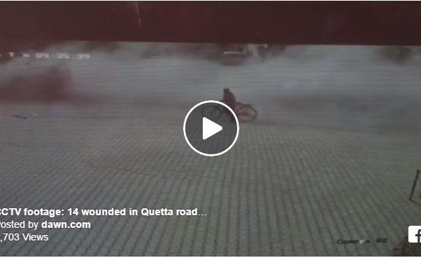 Au Pakistan, une explosion visant un véhicule des forces anti-terroristes transportant le juge Zahoor Shahwani fait 14 morts. Copie d'écran de Dawn, le 11 août 2016.