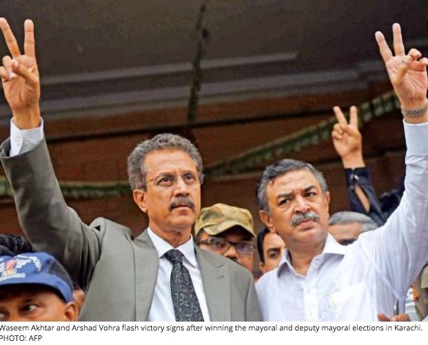 Copie d'écran de l'Express Tribune, le 25 août 2016.