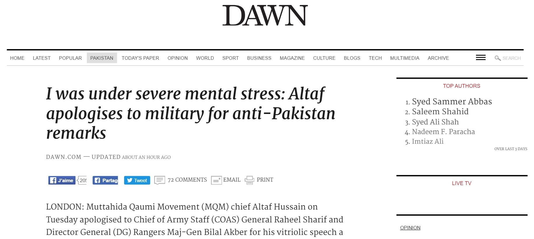 Copie d'écran de Dawn, le 23 août 2016.