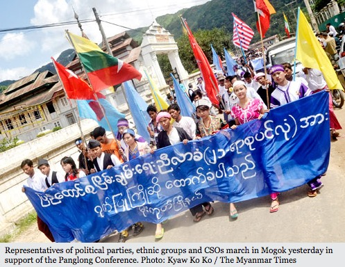 Copie d'écran du Myanmar Times, le 29 août 2016.