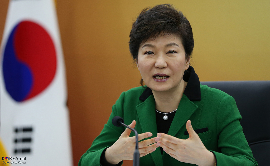 Photo de Park Geun-hye