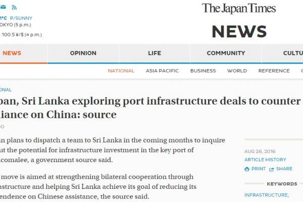 Copie d'écran du Japan Times, le 26 août 2016.