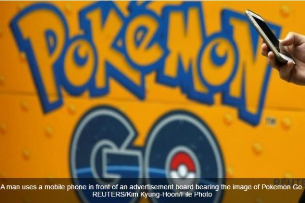 Taiwan demande au créateur du jeu Pokemon Go de ne placer aucun contenu Pokemon près des axes routiers. Copie d'écran du Channel News Asia, le 10 août 2016.
