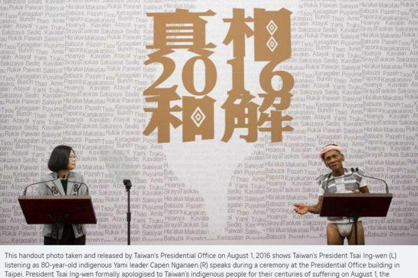 """C'est une grande première : par la voix de la présidente Tsai Ing-wen, le gouvernement taïwanais s'est excusé pour les siècles """"d'injustices"""" commises contre les aborgiènes. Copie d'écran du Straits Times, le 1er août 2016."""