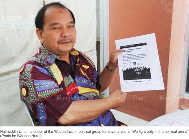La faction Wadah nie être responsable des attentats qui ont frappé la Thaïlande du 11 au 12 août. Copie d'écran du Bangkok Post, le 17 août 2016.