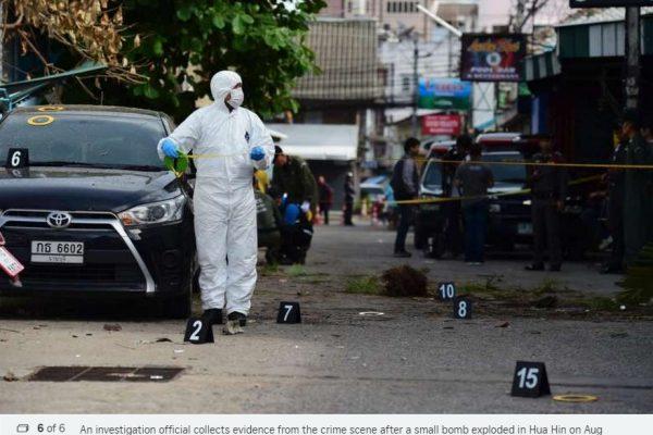 Une série d'explosions coordonnées a secoué la Thaïlande dans la nuit de jeudi à vendredi. Copie d'écran du Straits Times, le 12 août 2016.