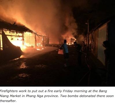 Une série d'explosions coordonnées a secoué la Thaïlande dans la nuit de jeudi à vendredi. Copie d'écran de Khaosod, le 12 août 2016.