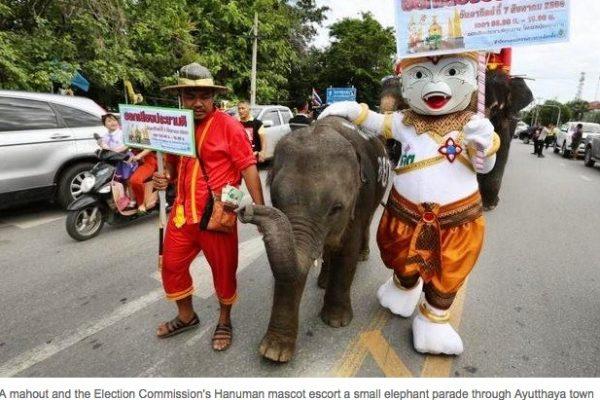 Le gouvernement thaïlandais a deployé 700 000 personnes pour inciter le peuple à aller voter pour le référendum constitutionnel, ce dimanche 7 août. Copie d'écran du Bangkok Post, le 4 août 2016.