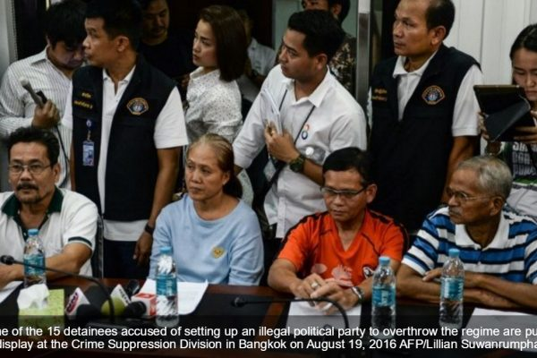 Une semaine après la série d'attentats en Thaïlande, la junte militaire a affirmé avoir arrêté un groupe de 15 suspects, qu'on pensait lié aux explosions. Des allégations démenties par la police : le groupe est accusé de sédition contre le gouvernement. Copie d'écran de Channel News Asia, le 19 août 2016.