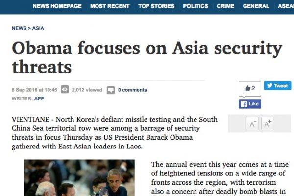 La sécurité était au cœur des discussions au sommet de l'ASEAN. Copie d'écran du Bangkok Post, le 8 septembre 2016