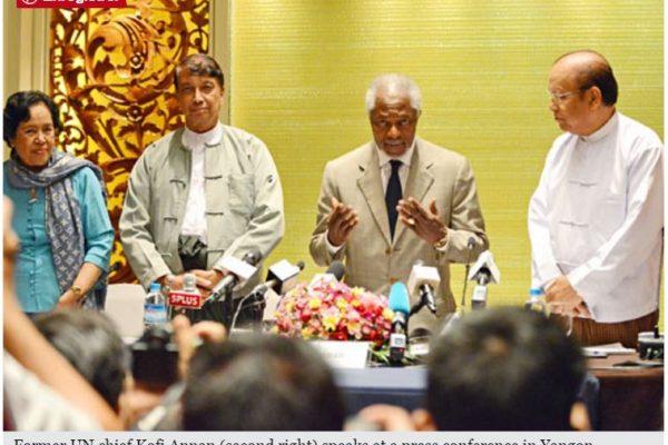 Après six jours de visite dans l'Etat de l'Arakan, Kofi Annan a voulu rassurer les habitants de la région et a réaffirmé sa totale partialité. Copie d'écran du Myanmar Times, le 9 septembre 2016.