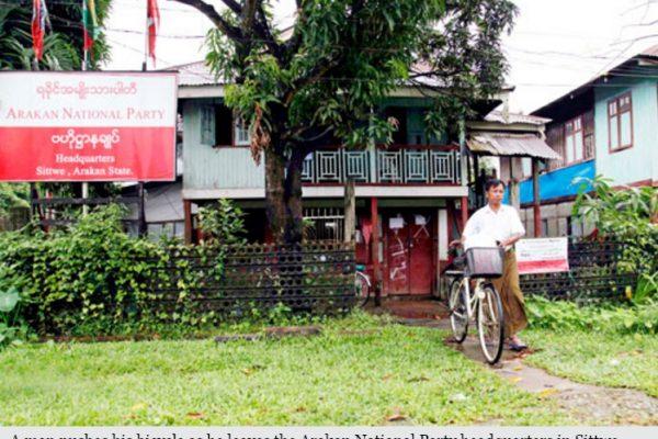 L'Etat d'Arakan est secoué par la scission attendue de son principal parti et la commission chargée d'enquêter sur la situation Rohingyas. Copie d'écran du Myanmar Times, le 13 septembre 2016.
