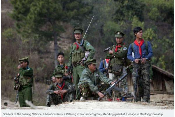 Jusqu'à présent, l'armée birmane n'avait jamais admis la moindre responsabilité dans la disparition de civils en détention. Copie d'écran du Straits Times, le 16 septembre 2016.