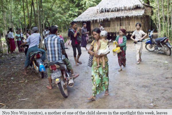 Les Birmans accusent le comité national des droits de l'homme de laxisme. Copie d'écran du Myanmar Times, le 23 septembre 2016.
