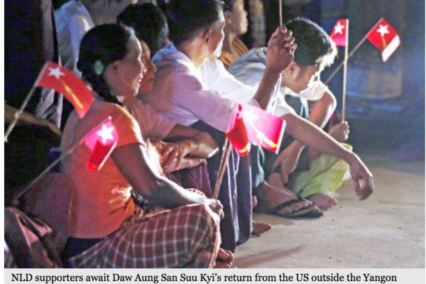 Lors de sa visite à New York, Aung San Suu Kyi a réitéré son objectif d'amender la Constitution de 2008. Pourtant, en Birmanie, le projet semble passé sous silence. Copie d'écran du Myanmar Times, le 29 septembre 2016.