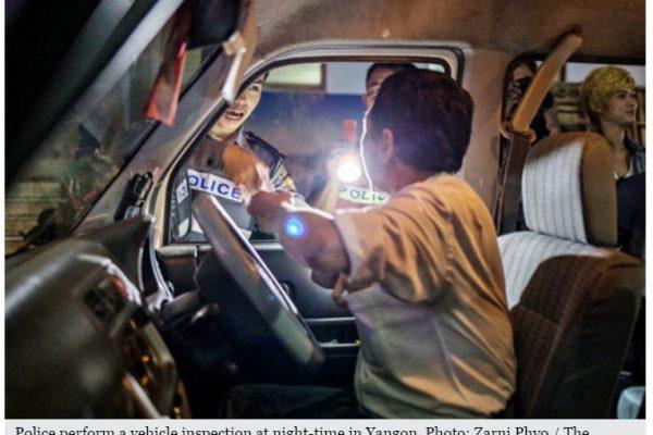 Cette loi, décriée par les associations de défense de droit de l'homme, a longtemps permis à la junte militaire de contrôler les mouvements de leurs opposants. Copie d'écran du Myanmar Times, le 20 septembre 2016.