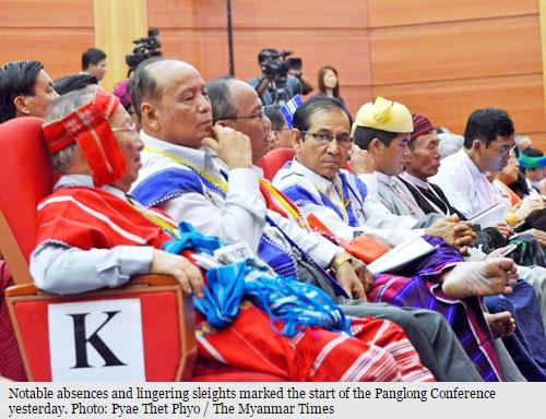 Copie d'écran du Myanmar Times, le 1er septembre 2016