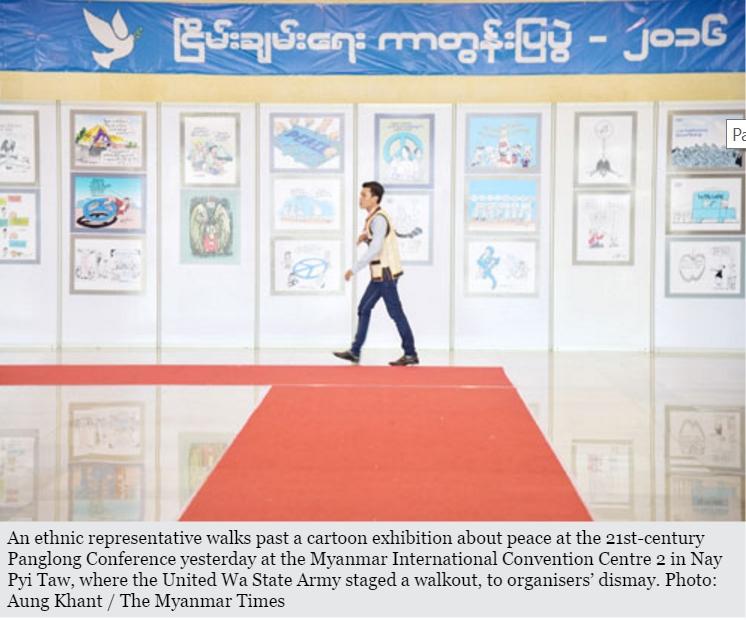Copie d'écran du Myanmar Times, le 2 septembre 2016.